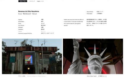 IeProject-Haisha.jpg