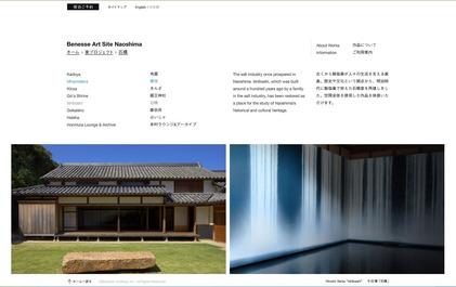 IeProject-Ishibashi.jpg