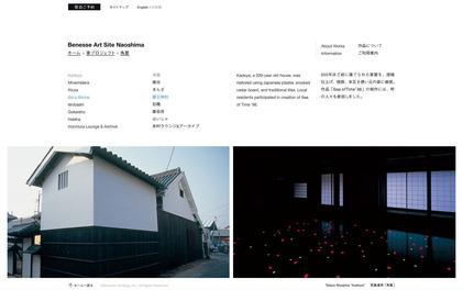 IeProject-Kadoya.jpg