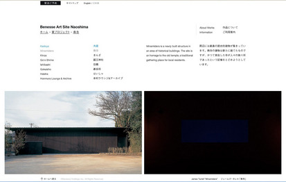IeProject-Minamidera.jpg