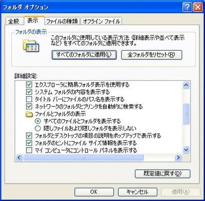 folder_option.jpg