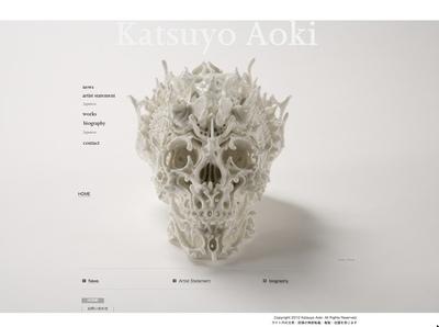 KatsuyoAoki.jpg