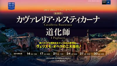 スクリーンショット 2014-05-15 10.38.24.png