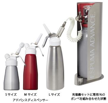 bottleimage2.jpg